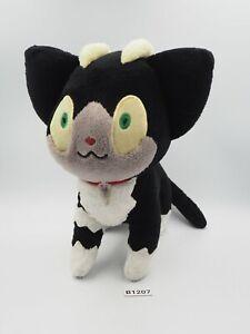 "Blue exorcist B1207 Cait Sith Kuro Cat Banpresto 2012 Plush 8"" Toy Doll Japan"