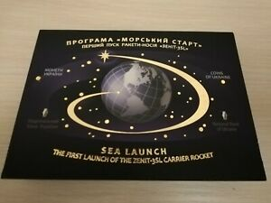 "Space coin First launch rocket ""Zenith -3SL"" program Sea Launch"