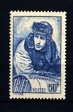 FRANCIA - 1940 - Effigie del Cap. Georges Guynemer, asso dell'Aviazione