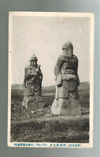 1924 Shanghai China Postcard Cover to Vermont USA Min Shol Terra Cotta Statues