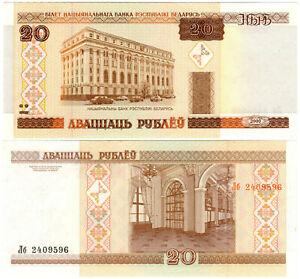 Belarus 20 Rublëy P#24 (2000) Natsiyanal'ny Bank UNC