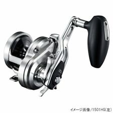 Shimano 17 Ocea Jigger 1501PG Baitcasting Reel Left Handle 4969363036704