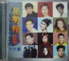 星势精彩 - Aaron Kwok, Zoe Tay, Sally Yeh, Sammi Cheng, Christopher Lee TCS