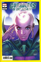 Guardians of the Galaxy #1 Belen Ortega 1:25 Incentive Variant *NM* 2020
