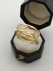 14ct Yellow Gold 585 Greek Key Patterned Band Ring