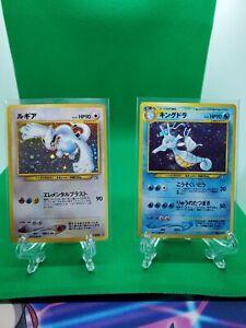 Japanese Pokemon Card Lugia & Kingdra No.249 Neo Genesis Holo Rare 1996