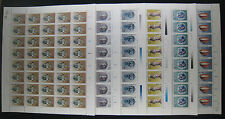 China PRC Sc# 2361-6 T166 Jingdezhen Chinaware Full Sheet Stamps