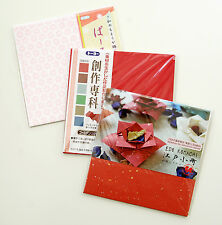 """Origami Paper Combo 3 Pack Special Texture Theme 6"""""""