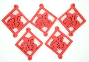 Chinese Good Fortune Decoration Lucky in Red 褔 Pack of 5 by 3D Printer