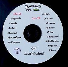 Al Quran Audio CD - 15 Surah's From Juz' 28 & 29 -by Qari- Sa'ad Al Ghamdi