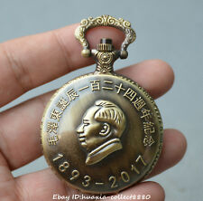 Chinese bronze carve Mao Zedong birthday commemorate pocket watch wrist watch