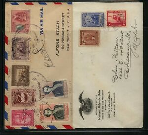 Ecuador  2  covers, one from  Vice President to US      SR0715
