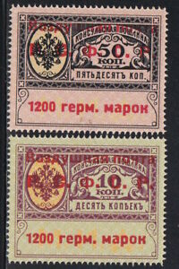 2 Unissued Russia 1922 Consular Airmail Overprint MNH Reproduction Stamp sv
