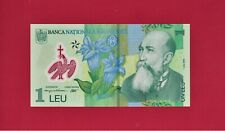 ROMANIA 1 LEU Polymer Note ND (2005 - 2019) (P-117k) LAST OLD COAT-OF-ARMS ISSUE