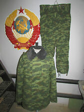 Russian army flora pattern camouflage uniform winter jacket pants military