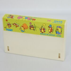 POOYAN Cartrige Only PYUTA Tomy Tutor 16bit Graphic Computer 2484