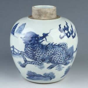 Antique Chinese Collection Blue and White Porcelain Kylin Pot