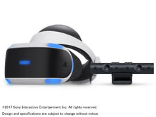 Sony PlayStation VR PlayStation Camera bundled version CUHJ-16003 PSVR CUH-ZVR2