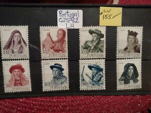 PORTUGAL 1947 Scott #675-82 LH Cat $155