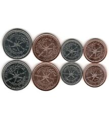 2015 Oman 4 Coins BU ,45th National Day 2 Sets Coins of 5,10,25 & 50 Biasa
