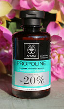 Apivita Propoline shampoo 250 ml-8.5 Fl.Oz.  for Oily Hair. Rosemary & Propolis.