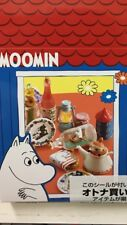 Moomin Mini Food Toy Set Of 8 Boxes~ Rare Only 1