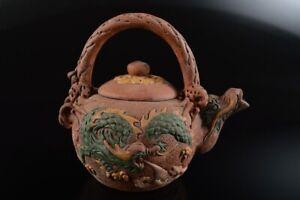 L7702: XF Chinese Brown pottery Cloud Dragon sculpture TEAPOT Kyusu Sencha, auto