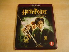 HD DVD / HARRY POTTER EN DE GEHEIME KAMER