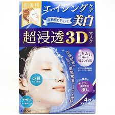 Kracie Hadabisei 3D Brightening Face Mask 4 sheets VitaminC Collagen Royal Jelly