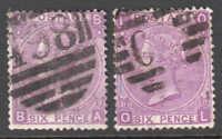 GREAT BRITAIN SC 51 PL 9 51a PL8 USED SOUND $225 SCV RICH COLOUR