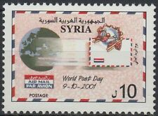 Syrien Syria 2001 ** Mi.2086 Weltposttag World Post Day Weltkugel Globe Brief