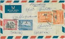 BOATS  SHIP : POSTAL HISTORY  - ADEN : REGISTERED  AIRMAIL COVER to ITALY 1952