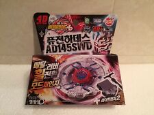 Takara Tomy 4D Metal Beyblade BB123 Fusion Hades AD145SWD Battle Top + Launcher