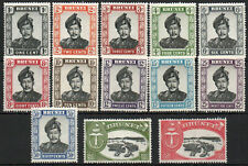 Brunei 1952-58 QEII part set of mint stamps value to $2  Lightly Hinged