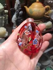 Antique Chinese Peking Glass Enamel Snuff Bottle