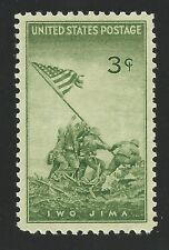 1945 Joe Rosenthal Iwo Jima Marines Raising the Flag World War II WW2 Stamp MINT