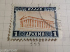 GRECE, 1927, timbre 355, TEMPLE DE THESEE, oblitéré, VF used stamp