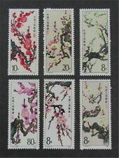 nystamps PR China Stamp # 1974-1979 Mint OG NH $17