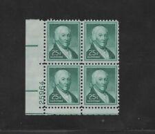 US Scott  #1048  Mint-OG/NH XF 1956  25c Green   Plate Block Of 4