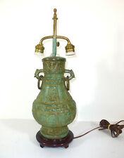 Große Lampe China um 1900 Bronze