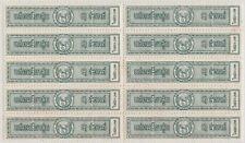 Siam Thailand Domestic Tobacco Tax Revenue Stamp 1 St. Block of 10 Mint