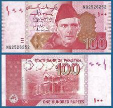 Pakistan 100 Rupees P 48 L 2017 UNC Low Shipping! Combine FREE! P-48L