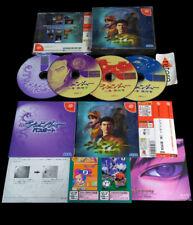 SHENMUE YOKOSUKA Sega DREAMCAST DC JAP Completo y en buen Estado 4 CD shemue
