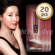 [The History Of Whoo] Jinyulhyang Wrinkle Essential Cream1ml X 20pcs