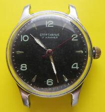 USSR Men's legendary watch Sportivnie 1 MChZ im.Kirova