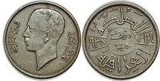 IR AQ 50 FILS 1938 KM#104
