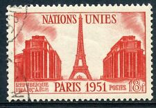 STAMP / TIMBRE FRANCE OBLITERE N° 911 NATIONS UNIS A PARIS / LA TOUR EIFFEL