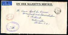 GAMBIA: (19866) GAMBIA FIELD FORCE/QE2 cancel/military cover