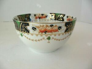 Milgrove Antique English China Bowl Ro. No. 631484
