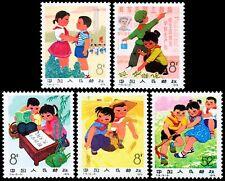 China Stamp 1975 T14 Children of New China MNH